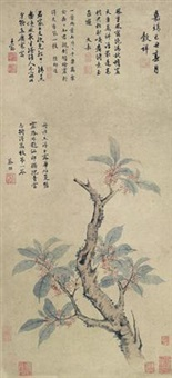 桂花 (flowers) by wang guxiang