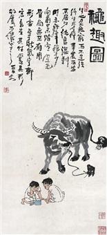 秋趣图 立轴 设色纸本 (intriguing autumn) by li keran