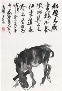 任重道远 鏡心 水墨纸本 (painted in 1983 donkey) by huang zhou