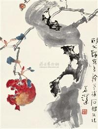 pomegranate by gao jianfu and yang shanshen