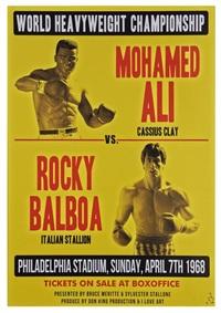 mohamed ali vs rocky balboa by bruce meritte
