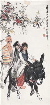 赶集图 立轴 设色纸本 (painted in 1961 going to the market) by huang zhou