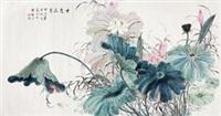 香远益清 by chen zhongwen