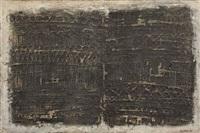black fragment ii by domenico gnoli
