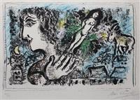 la joie de vivre by marc chagall