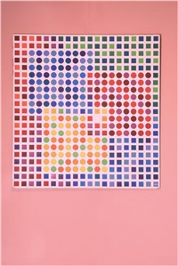 orion blanc, série des kanta by victor vasarely