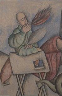 les rêveurs by pavlos samios