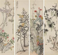 花卉 (in 4 parts) by deng tiexian