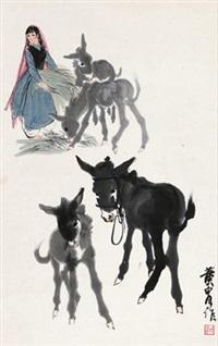 少女牧驴 立軸 设色纸本 (herding donkeys) by huang zhou