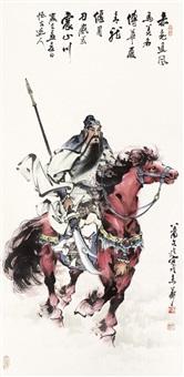figure by xiao wenhuang