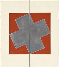 amalgame no. 91 (diptych) by julia morison