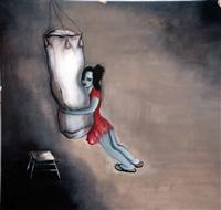 untitled by tamara al samerraei