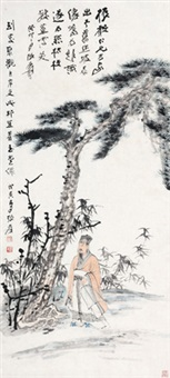 东坡行吟 鏡心 设色纸本 (painted in 1938 portrait of su dongpo) by zhang daqian