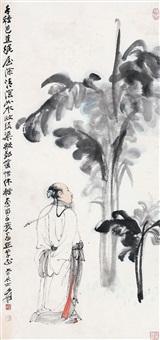 蕉荫高士 鏡心 设色纸本 (scholar) by zhang daqian