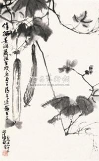 丝瓜 by xiao longshi