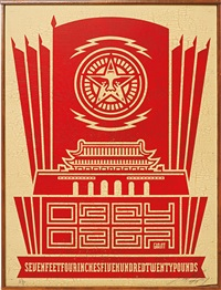 chinese democracy by shepard fairey