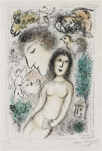 le nu (the nude) by marc chagall
