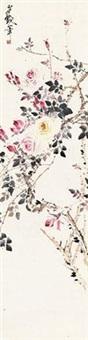 含苞待放 by guan shanyue