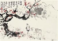 雪山行 镜片 设色纸本 by guan shanyue and li xiongcai