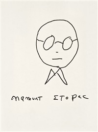 self-portrait by truman capote