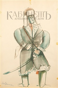 costume design for the actor popova s.v. kavronskogo for the play chapaev by aleksandr grigor'evich tyshler