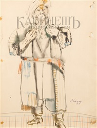 costume design for the actor hakim m.n. rosen-sanin for the play solar-time side by aleksandr grigor'evich tyshler