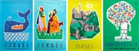 haifa flower days - israel le pays de la bible - visit israel - israel (4 works) by jean david