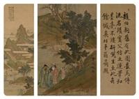 personnages évoluant dans un paysage lacustre surplombé de montagnes et de pagodes by qiu ying