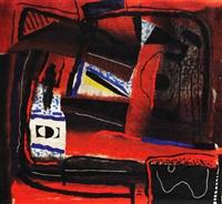 reflexions in red a by federico aguilar alcuaz