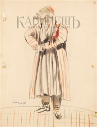 costume jakub for the play sunny side by aleksandr grigor'evich tyshler