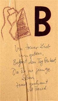bodensatzbuch x (bk w/15 works) by wolfgang henne