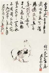 黄 胄(1925-1997) 雏鸡 by huang zhou