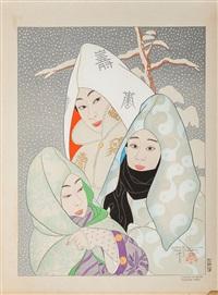 les bons piments rouges; fleurs d'hiver; flacons de neige (3 works) by paul jacoulet