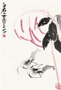 对虾 by qi liangzhi