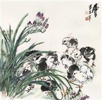 黄 胄(1925-1997) 春雏 by huang zhou
