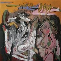 bosom of motherland - bombardment by rokni haerizadeh