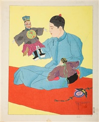 la blanchisseuse; marionnettes chinoises (2 works) by paul jacoulet