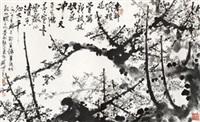 玉骨冰姿 by guan shanyue