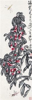 海棠虫趣 立轴 设色纸本 (flower and insect) by qi baishi