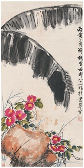 蕉叶丛花图 by qian juntao