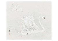 swan by juppo araki