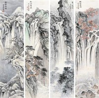 山水 (in 4 parts) by ma dai