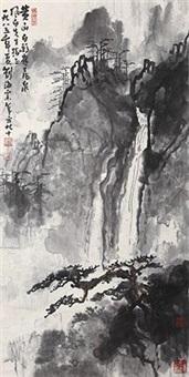 山水 by liu haisu