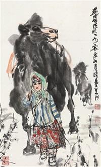 黄 胄(1925-1997) 少女骆驼 by huang zhou