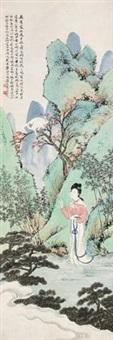 越女白猿图 by huang shanshou