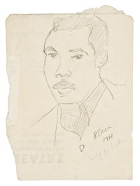 self-portrait by ralph ellison