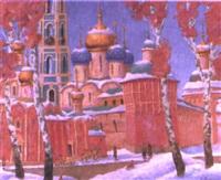 monastère troitse-serguiev by nadar manouilov