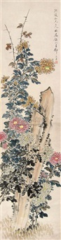 菊花 by deng tiexian