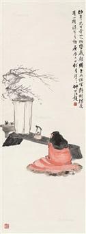 岁朝图 立轴 设色纸本 ( figure) by wang kun
