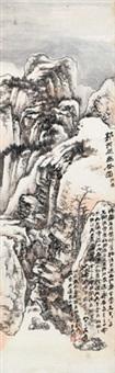 幽谷图 镜心 设色纸本 by zhang daqian